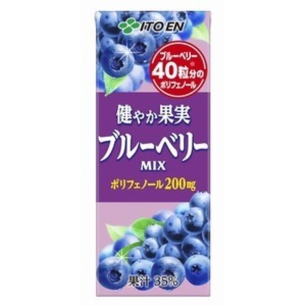 【まとめ買い】伊藤園 健やか果実 ブルーベリーMIX 紙パック 200ml×48本(24本×2ケース)