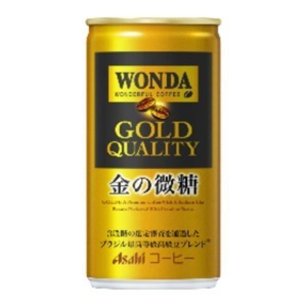 【まとめ買い】アサヒ ワンダ 金の微糖 缶 185g×60本入り【30本×2ケース】