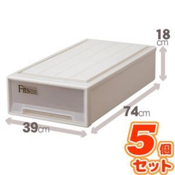 (5個セット) 押入れ収納/衣装ケース 【スリム】 幅39cm×高さ18cm 『Fits フィッツケース』 日本製