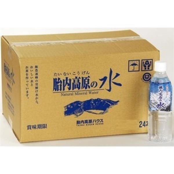 【まとめ買い】新潟 胎内高原の天然水 350ml×240本(24本×10ケース) ミネラルウォーター