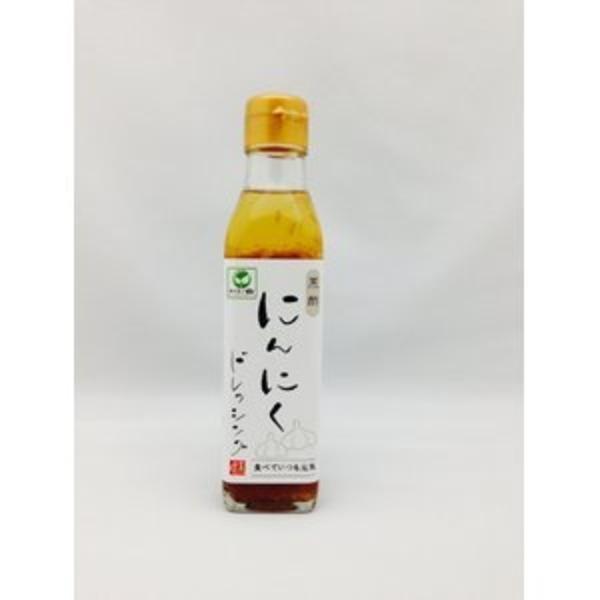 黒酢にんにくドレッシング【5本セット】