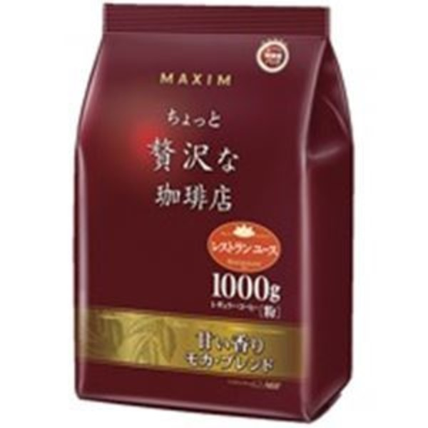 AGF マキシム贅沢な珈琲1kgモカブレンド3袋