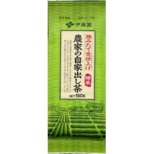 【ケース販売】伊藤園 農家の自家出し茶【150g×20本セット】 まとめ買い