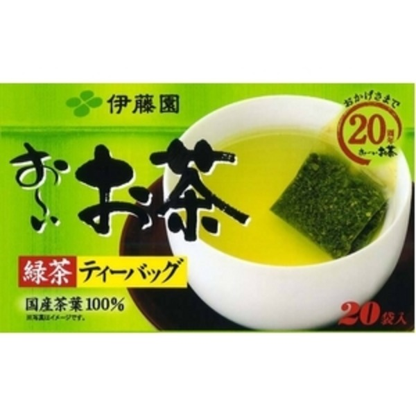 【ケース販売】伊藤園 お~いお茶 緑茶ティーバッグ【20袋×20セット】 まとめ買い