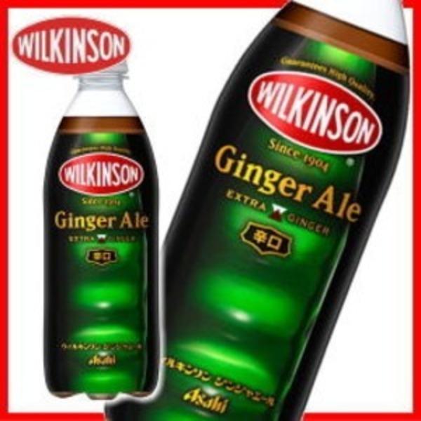【まとめ買い】アサヒ ウィルキンソン ジンジャエール ペットボトル 500ml×24本(1ケース)