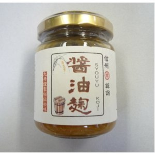 信州諏訪 醤油糀 140g【3個セット】