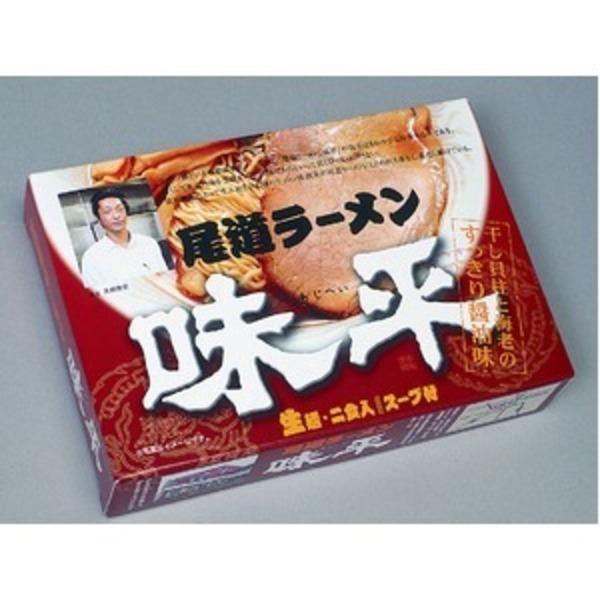 全国名店ラーメン(小)シリーズ 尾道ラーメン 味平SP-38 【10個セット】