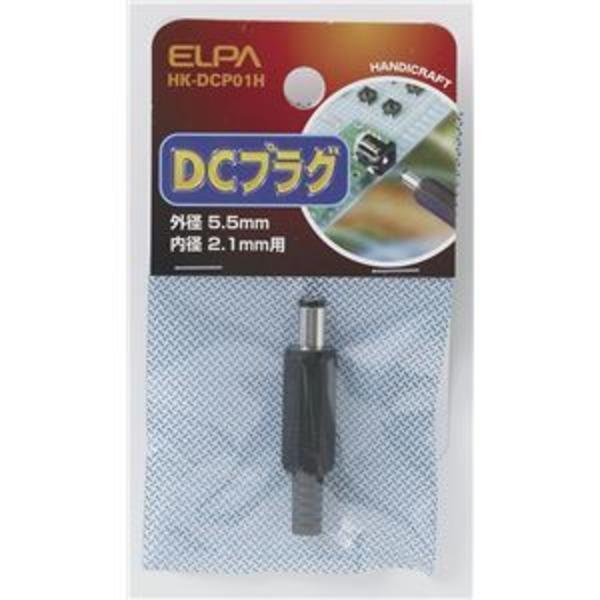 (業務用セット) ELPA DCプラグ HK-DCP01H 【×30セット】