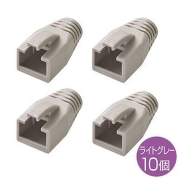 (まとめ)サンワサプライ モジュラーカバー(先付けタイプ) ADT-MC8【×5セット】