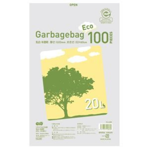 (まとめ) TANOSEE リサイクルごみ袋 乳白半透明 20L 1パック(100枚) 【×5セット】