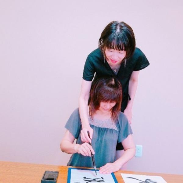 みよちゃんの美文字レッスン(書道教室)