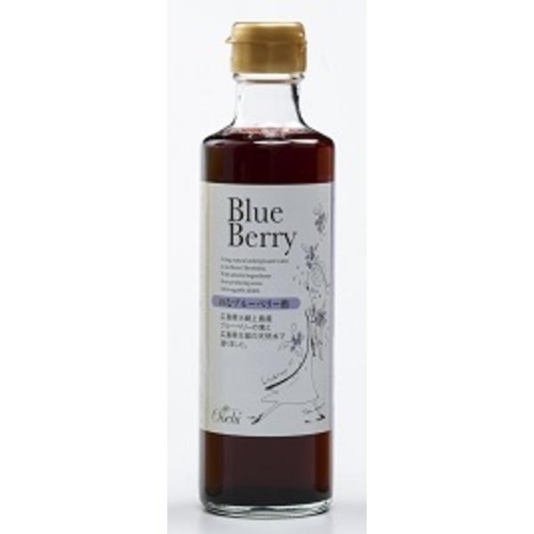 のむブルーベリー酢270ml 12本セット