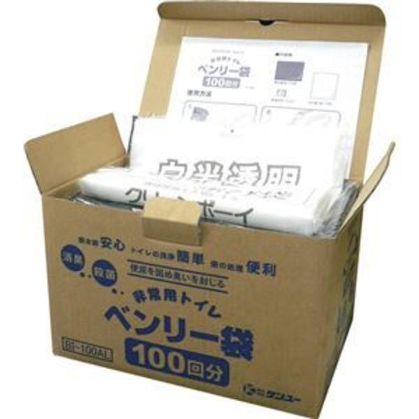 非常用トイレ〈ベンリー袋100回分〉 BI-100AL 【防災グッズセット】