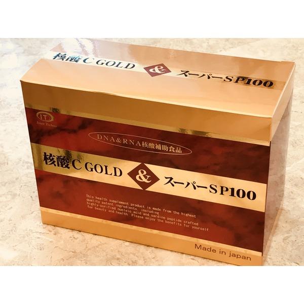 核酸ゴールド&スーパーSP100