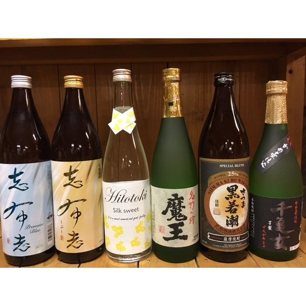 プレミアム焼酎魔王・薩摩焼酎小瓶6本セット(24セット限り)未成年者にはお酒は売りません!