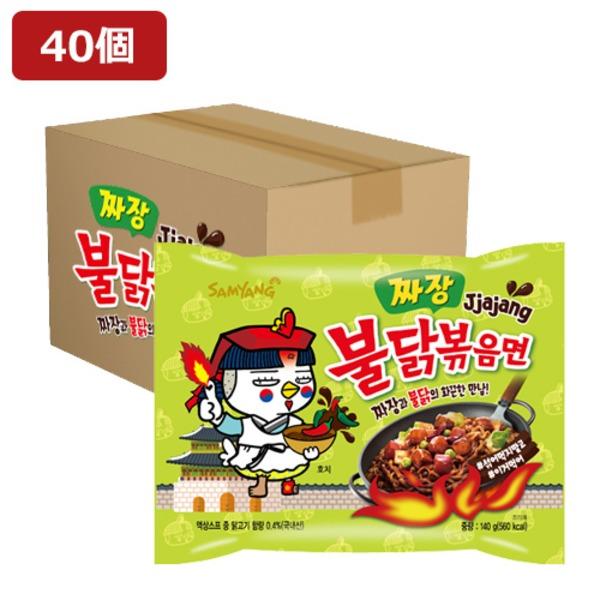 ★チャジャンブルダック炒め麺 140gx40個