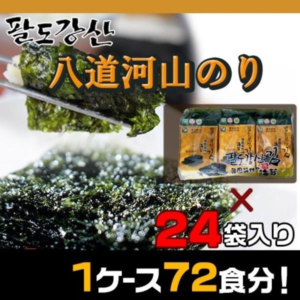 八道河山海苔(3p)x24袋(1BOX)