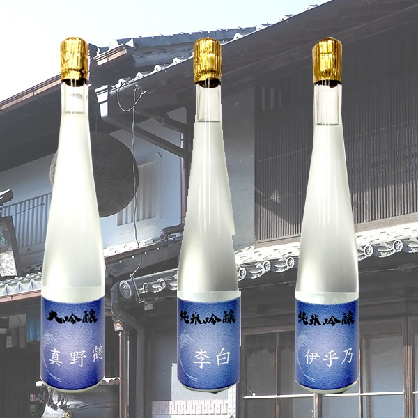 日本酒セット1 伊乎乃、真野鶴、李白