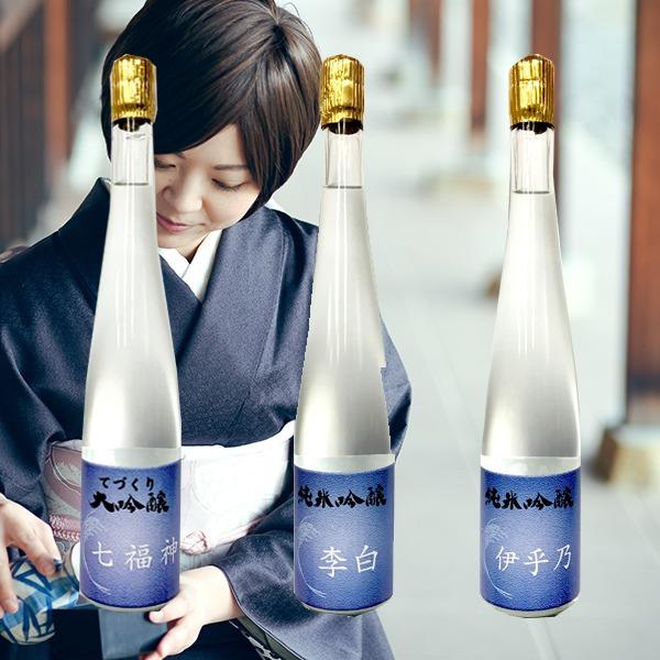日本酒セット3 伊乎乃、李白、七福神