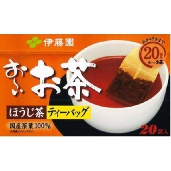 【ケース販売】伊藤園 お~いお茶 ほうじ茶ティーバッグ【20袋×20本セット】 まとめ買い