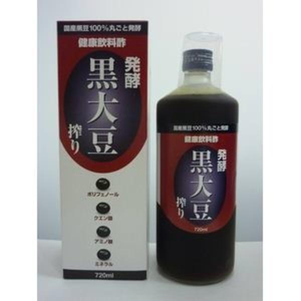 発酵 黒大豆搾り 3本セット