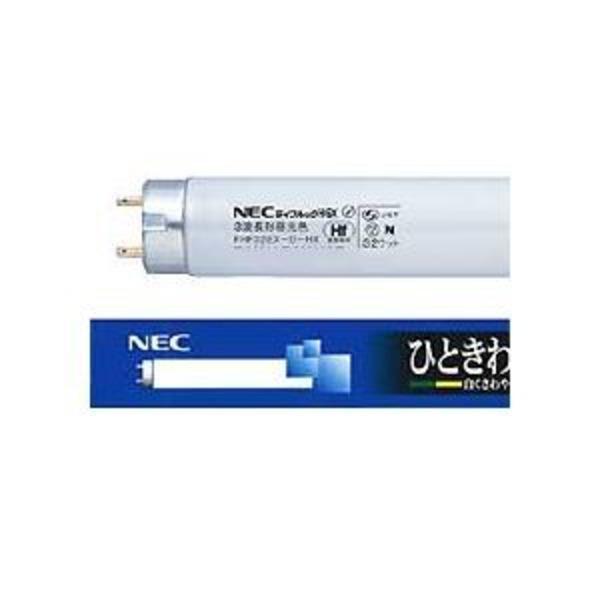 NEC Hf蛍光ランプ ライフルックHGX 32W形 3波長形 昼光色 FHF32EX-D-HX/4K-L 1パック(4本)