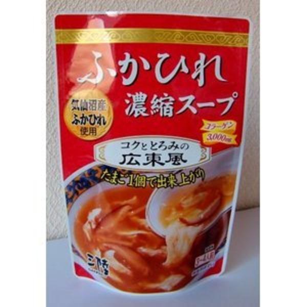 ふかひれ濃縮スープ(広東風)【6袋セット】