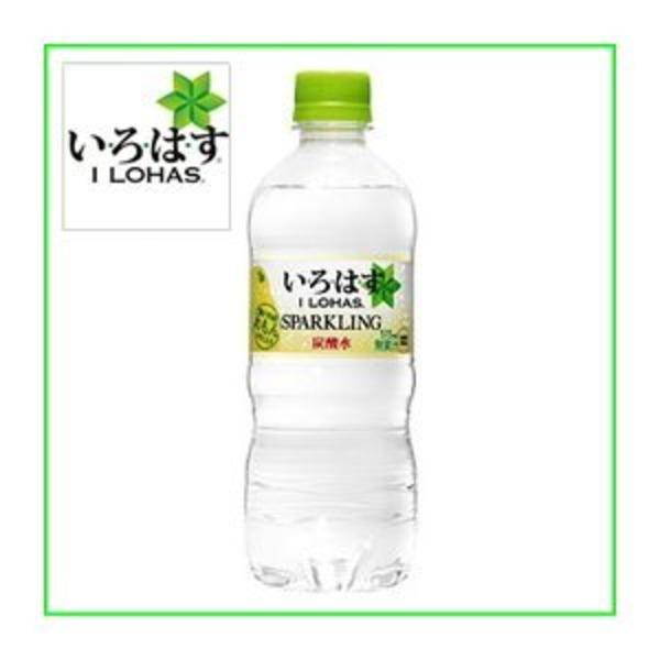 【まとめ買い】コカ・コーラ い・ろ・は・す(いろはす/I LOHAS) スパークリングれもん 515ml×24本(1ケース) ペットボトル