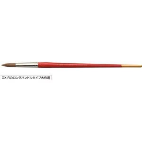 A&B 水彩画筆/描画用具 【ラウンド】 ロングハンドルタイプ大作用 オックス毛 O×-R-L 18