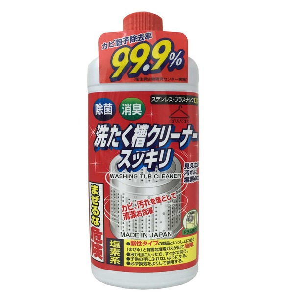 N洗濯槽クリーナースッキリ550g×20個