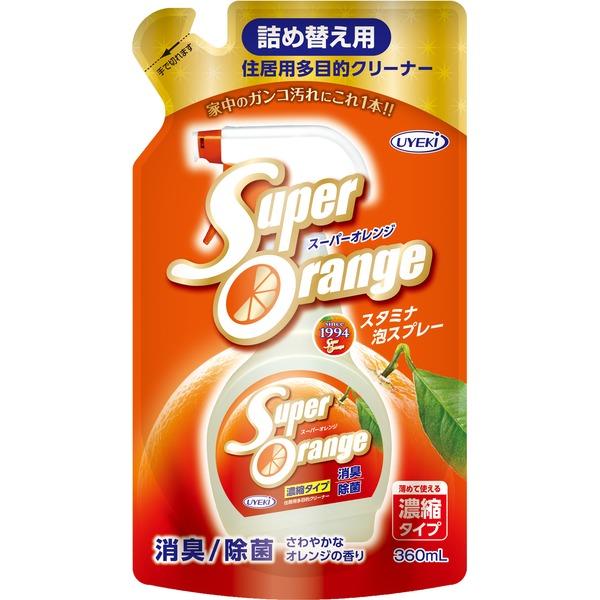 スーパーオレンジ消臭除菌  泡タイプN詰替用480ml×24個