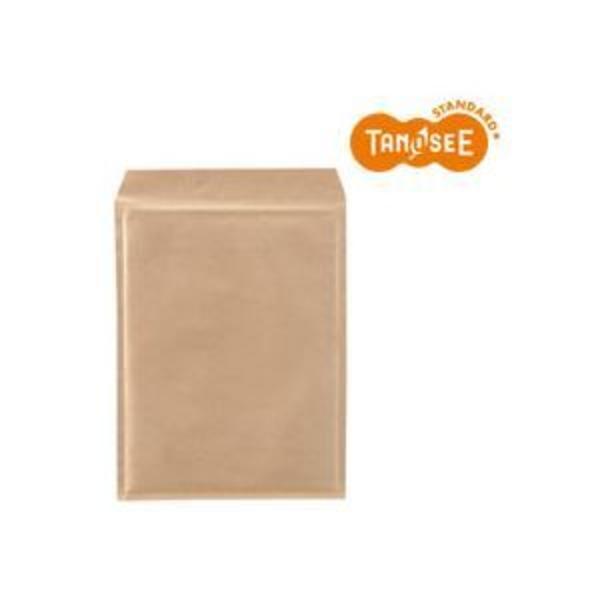 (まとめ)TANOSEE クッション封筒エコノミー 茶 内寸260×350mm 100枚入×2パック