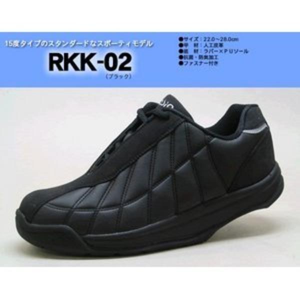 かかとのない健康シューズ ロシオ RKK-02 ブラック 25cm