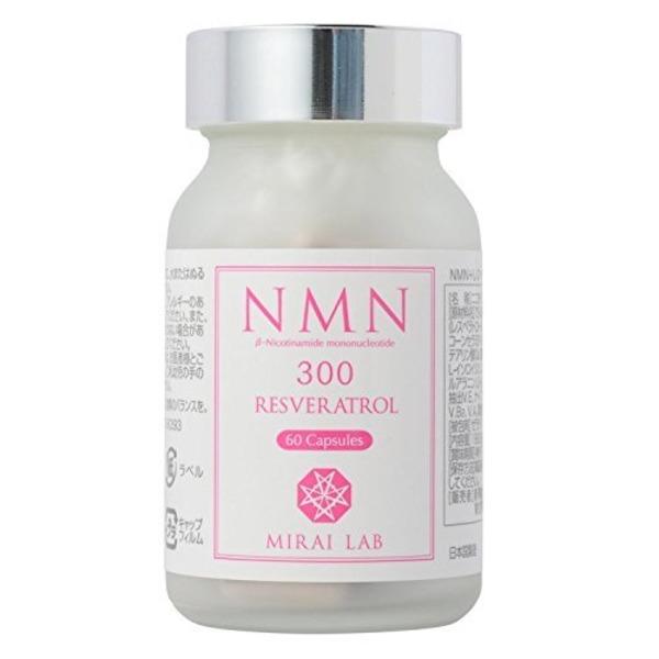 NMN300 +レスベラトロール (60カプセル)