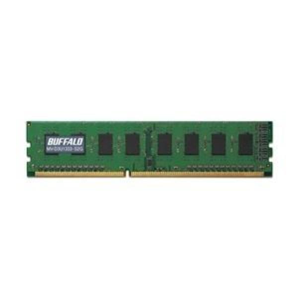 バッファロー D3U1333-S2G相当 法人向け(白箱)6年保証 PC3-10600 DDR3 DIMM2GB MV-D3U1333-S2G