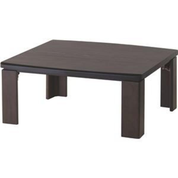 リビングこたつテーブル(フォールディングコタツ)  【Akina】  正方形  80cm×80cm  本体  木製   アキナ80