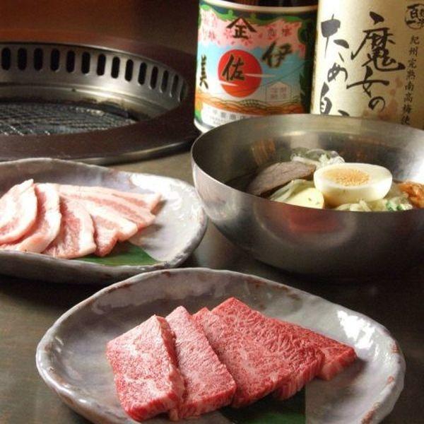 我家15品・極上ランク焼肉宴会コース+飲み放題2h 【神奈川県】