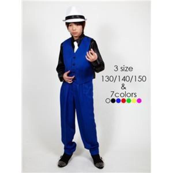 キッズダンス衣装 【ベスト ブルー 140サイズ】 ドライクリーニング可 ポリエステル 『Step by Teens Ever』