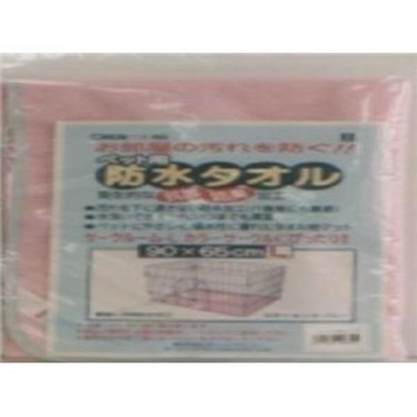ボンビ 防水タオル L ピンク 【ペット用品】