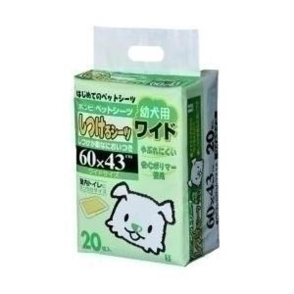 しつけるシーツ幼犬用ワイドサイズ 20枚入 【ペット用品】