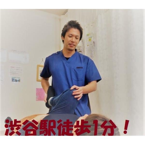渋谷駅徒歩30秒!モルフォセラピーによる腰痛・不眠改善整体60分【東京都】