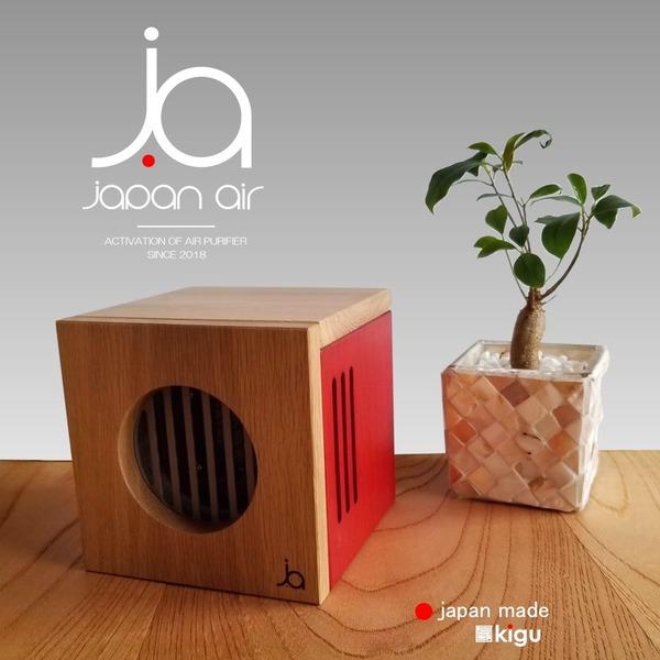 j.air(空間清浄機)