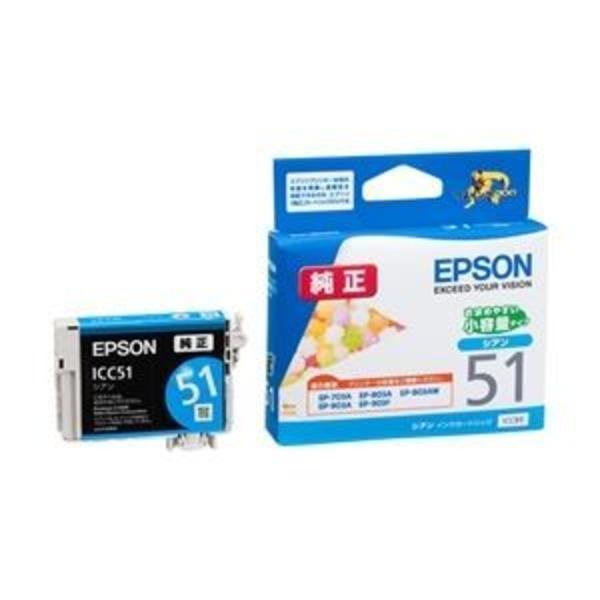 エプソン(EPSON) EP-703A/803A/803AW/903A/903F用インクカートリッジ/小容量タイプ(シアン) ICC51