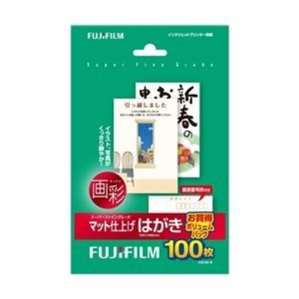 富士フィルム(FUJI) インクジェットペーパー 画彩 マット仕上げはがき(スーパーファイングレード)100枚N CS100 N
