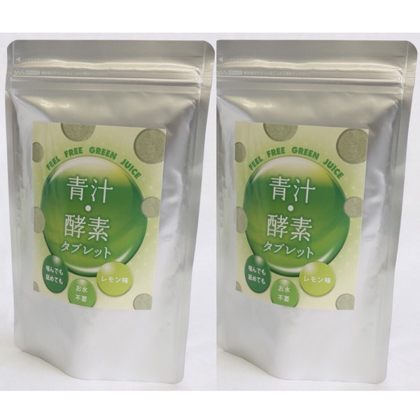 青汁酵素タブレット2袋セット