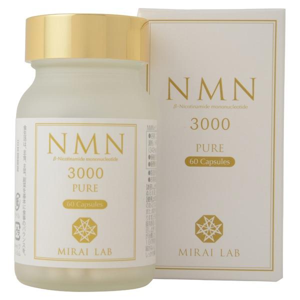 NMNピュア3000 (60カプセル)
