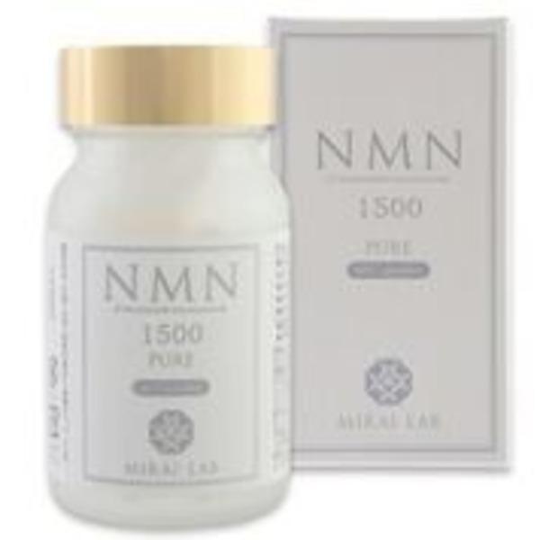 NMNピュア 1500 (60カプセル)