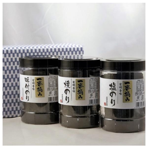 【不知火海苔】有明香味 詰合せ 3本入り