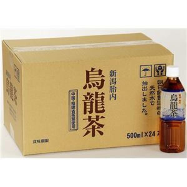 【まとめ買い】新潟 胎内高原の烏龍茶 500ml×240本 ペットボトル