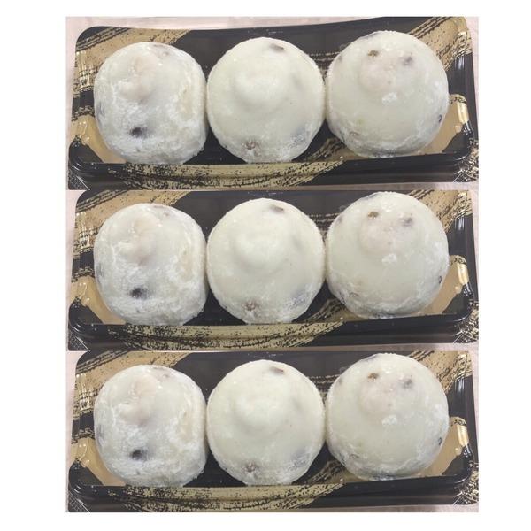 【商品名】笑顔工房 塩豆大福 (北海道産茶大豆使用)3個×3パックセット